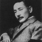 夏目漱石が青年学生に提案した読書法とは?|能動的なインプットの提案