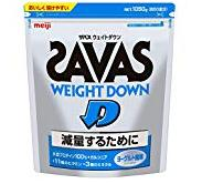 SAVASプロテインに無添加はない。写真はヨーグルト味。でもAmazonセールで大幅割引されてます